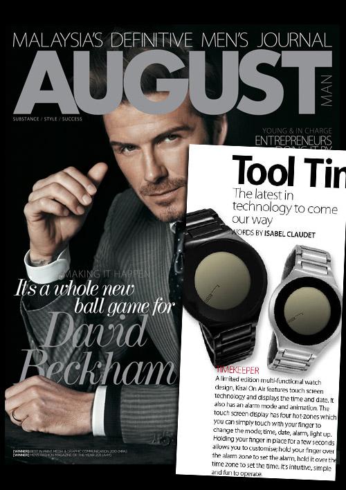 mens_watches_kisai_on_air_in_august_man_magazine_01